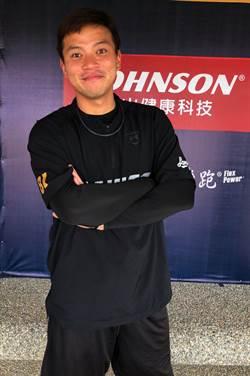 中職》林柏佑:獅隊欲望很強,今年台灣大賽會很精彩!