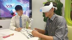 宏達電VR 獲和泰汽車青睞
