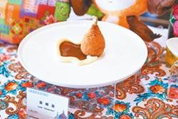 圓山大飯店基輔雞噴香