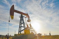 增5個億噸油氣田 陸奪定價權