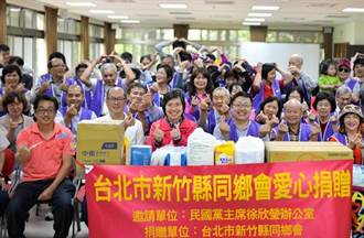 時力黨工涉毒 民國黨邀請連署台灣零毒品行動