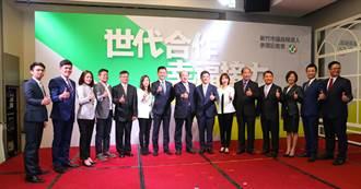 民進黨提名亮相 林智堅12人團隊成型