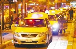 美籍學生台北坐霸王車襲警 佯裝聽不懂中文