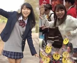 敗給她!「熱舞銷售正妹」遊大阪地標看板 竟模仿這個