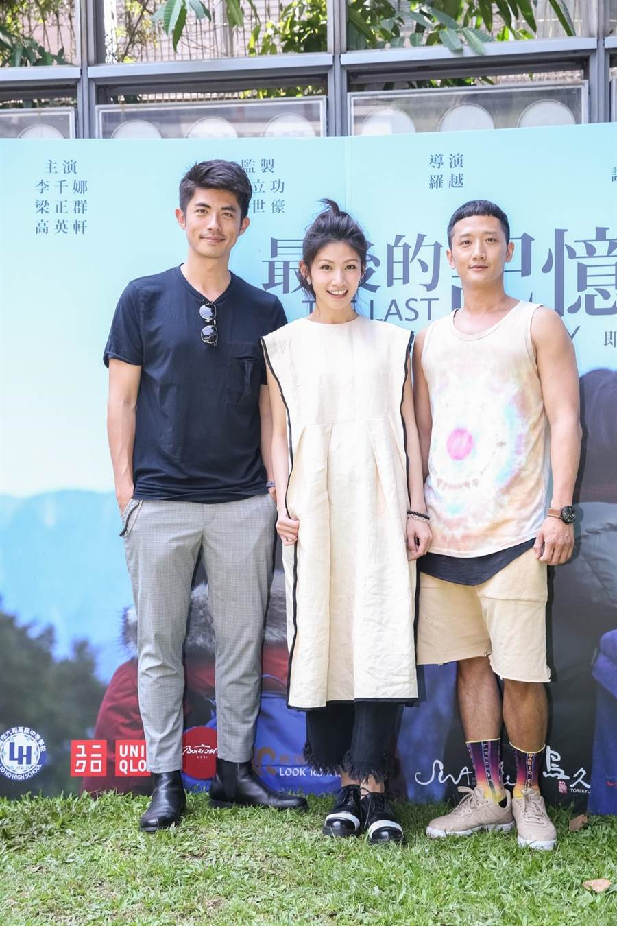 梁正群(左起)、李千娜、高英軒不計酬勞力挺學生畢製微電影《最後的記憶》。(蘇蔓攝)
