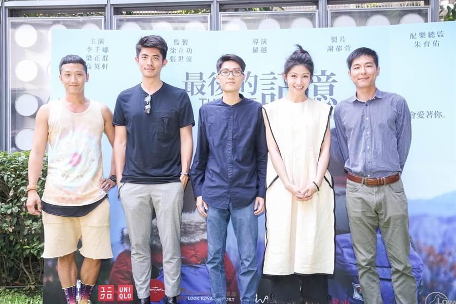 梁正群、李千娜、高英軒力挺羅越執導的學生畢製微電影《最後的記憶》。(蘇蔓攝)