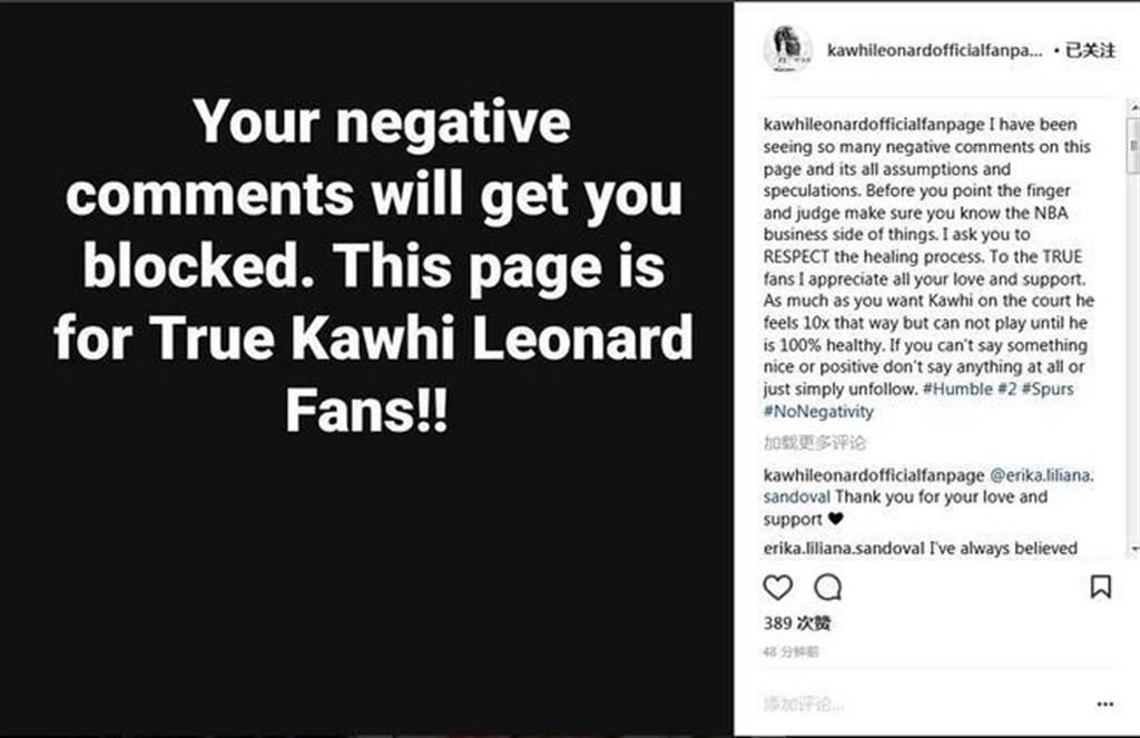 里歐納德老姊在IG粉絲頁強硬站聲,希望網友別在情緒化批評里歐納德了。(翻拍網頁)