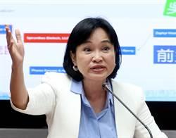 藍委柯志恩質疑 吳茂昆申請專利所有權屬東華大學