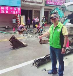 台中大里施工挖破瓦斯管線 市議員要求究責