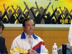 影》不滿初選延後  前國防部長蔡明憲退出民進黨