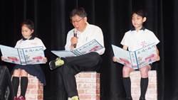 本土語言友善環境成果發表會 帶領民眾走訪台北城