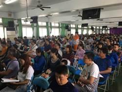 竹南學生數增長公校教室不足私校擔心