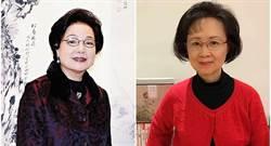 平鑫濤前妻出書揭瓊瑤奪夫始末  「原來同甘共苦是兩個詞」