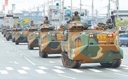 韓美關鍵決斷聯合軍演 今天登場
