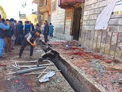 阿富汗遭IS攻擊48死 衝擊大選
