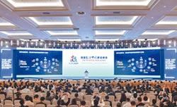 數字中國建設峰會 福州登場