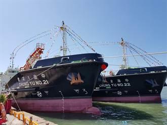 耗資7.6億打造!中油電推油駁船正式啟用