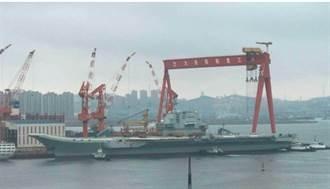 加緊開啟雙航母時代 陸002艦傳展開海試