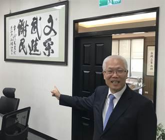 新竹市長選舉震撼彈!基層勸進議長謝文進