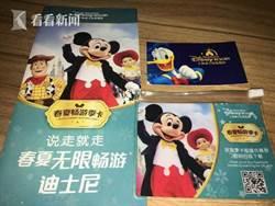 上海迪士尼每天上萬名遊客 你猜最容易丟什麼?