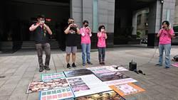 環團抗議27日藻礁專家會議不開放旁聽