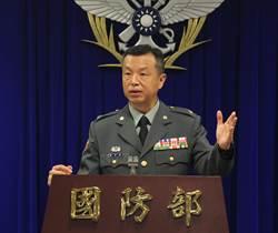 今年漢光演習 將徵召民用無人機執行偵蒐