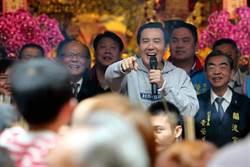 國民黨怎不徵召馬回鍋選台北市長?網指原因是...