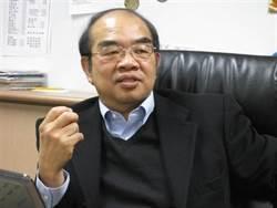 蘇俊榮:吳茂昆是否違法 由東華大學、銓敘部認定