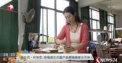 影〉葉灃儀:非物質文化遺產絲綢畫繢第五代傳人