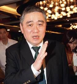 王永慶長子再戰三娘 牽動6千億神秘遺產?