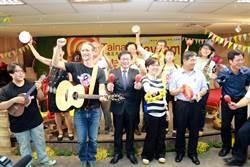5月音樂季5月5日虎頭埤登場 25組國內外樂團接力演出