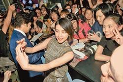 竹內結子愛台灣「夏洛克小姐也喜歡」