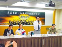 陸武力犯台 6成5對國軍沒信心