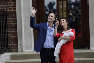 英王妃凱特產下第三子 是個男孩