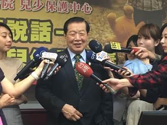 專訪李昌鈺》「讓證據說話」不是我抄襲的