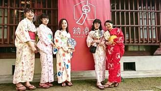 台南旅遊新玩法 飯店業推出「秒飛日本」體驗正統日式浴衣