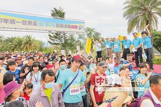 統一發票盃臺東路跑 第一金募集15萬張發票