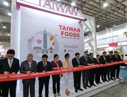 貿協新加坡食品展參展規模創新高 清真、珍奶吸睛