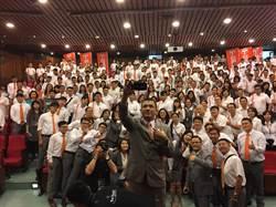 台灣房屋公益年!商仲達人傳授一堂價值30億的銷售撇步