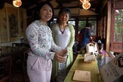 老字號茶莊結合AR科技 教滑世代認識茶文化