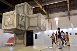 文化快遞》2018第七屆松山文創學園祭 策‧世代 Curatorial Generation
