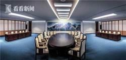 兩韓排練文金會 會議桌暗藏密碼曝光