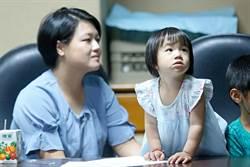 胎兒母體輸血症 台北榮總:隱形的新生兒殺手