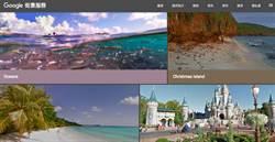 Google街景在台更新逾150個景點 阿里山森鐵也有啦