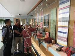「祖靈之眼」編織展呈現原民工藝之美