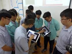 VR技術融入高中課程增進學習效果