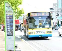 彰化縣公車運量升獲頒金運獎 六都以外排第二