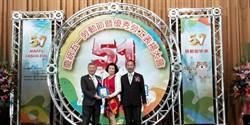 台中直轄市總工會慶勞動節  213位優秀勞工獲表揚