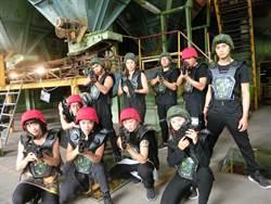 百年糖廠變鋼鐵場景 十鼓鋼鐵鐳戰啟用 文化財吸年輕人