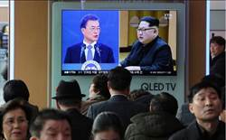南北韓「分手」近70年 想要「和好」會怎麼做?